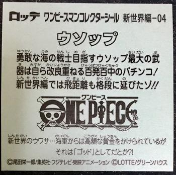 IMG_9505.JPG