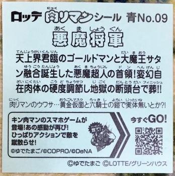 IMG_1065.JPG