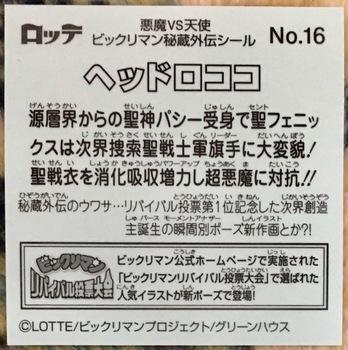 E8DFA775-2AC4-4036-B4EF-235D2836B8B0.jpeg