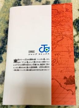 66AF9BC6-F463-45DC-87DC-F40EC4753CC6.jpeg