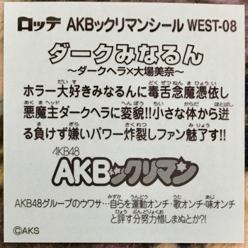 AA0FA63F-AEAA-40EE-8246-96EEF8DCF27F.jpeg