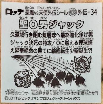 B505DF5A-07F7-4E0F-B672-54342CB35DD1.jpeg
