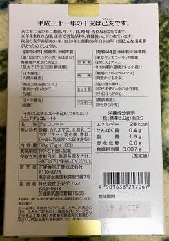 87D8C874-9CBA-43C3-A508-86F7D814ACFD.jpeg